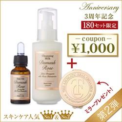 sayomaru7-530.jpg