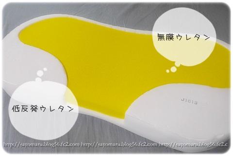 sayomaru7-576.jpg