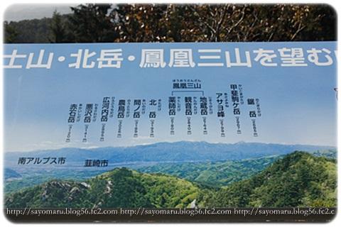 sayomaru7-609.jpg