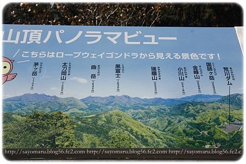 sayomaru7-610.jpg
