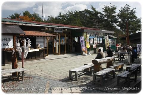 sayomaru7-611.jpg