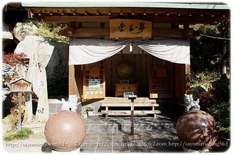 sayomaru7-633.jpg