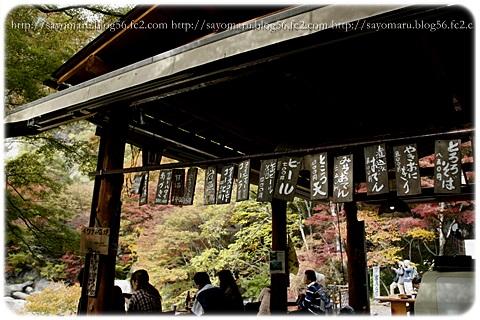 sayomaru7-636.jpg