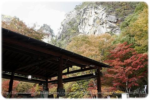 sayomaru7-637.jpg