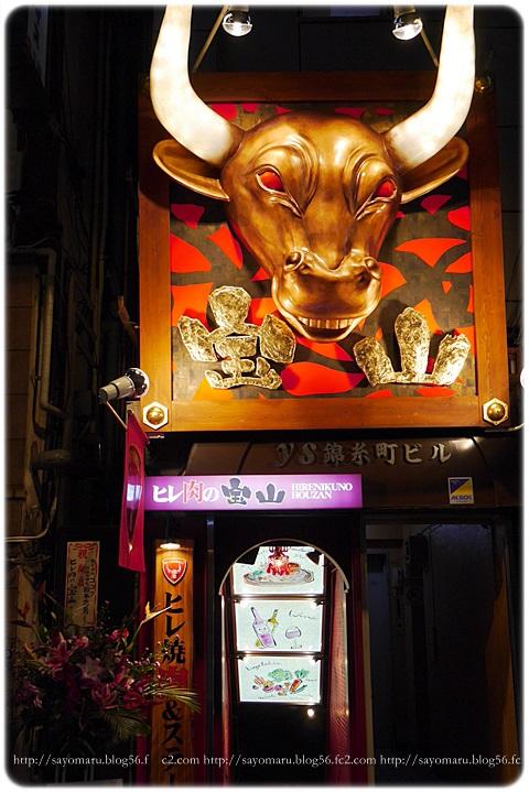 sayomaru7-649.jpg