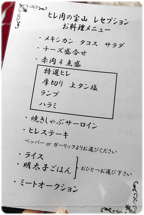 sayomaru7-682.jpg