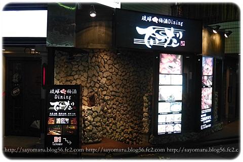 sayomaru7-709.jpg