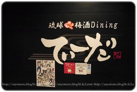 sayomaru7-710.jpg