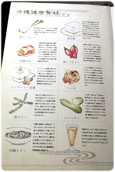 sayomaru7-723.jpg