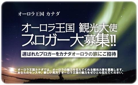 sayomaru7-80.jpg