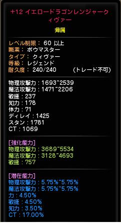 YDL矢筒12