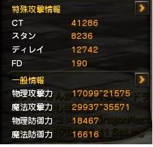 ムンロステYDU11火影10