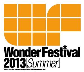 ワンフェス2013夏 参加します!! 【HoneySnow】6-14-05