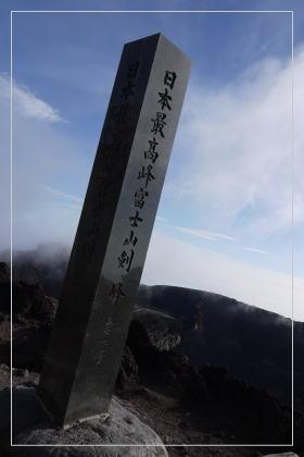 1308fujisan005.jpg