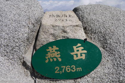 130911tsubakuro40.jpg