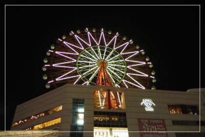 130921kagoshimacity1.jpg