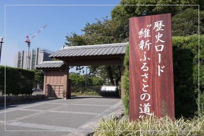 130924kagoshimacity1.jpg
