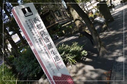 130924kagoshimacity2.jpg