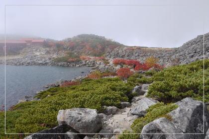 131006tsugaike_oike22.jpg