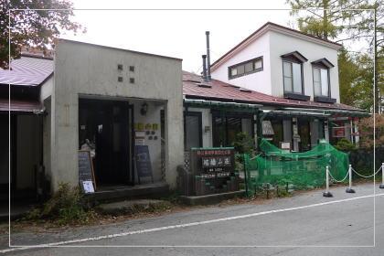 131021mizugaki32.jpg