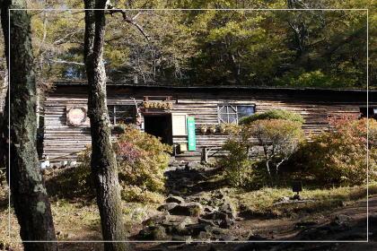131021mizugaki4.jpg