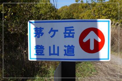 131105kayagatake1.jpg