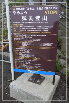 201308mtfuji1.jpg