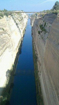 NEC_0656コリントス運河1