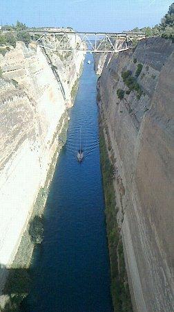 NEC_0662コリントス運河2