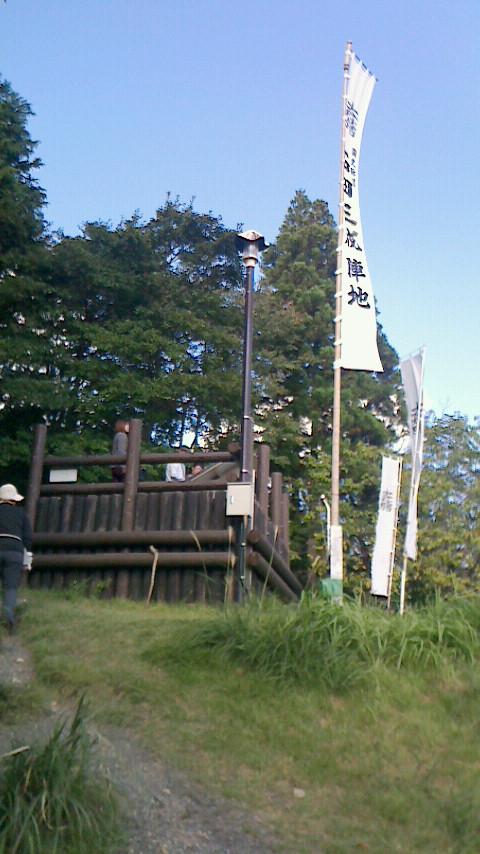 NEC_2004関ヶ原古戦場56
