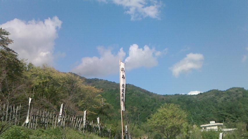 NEC_2012関ヶ原古戦場50