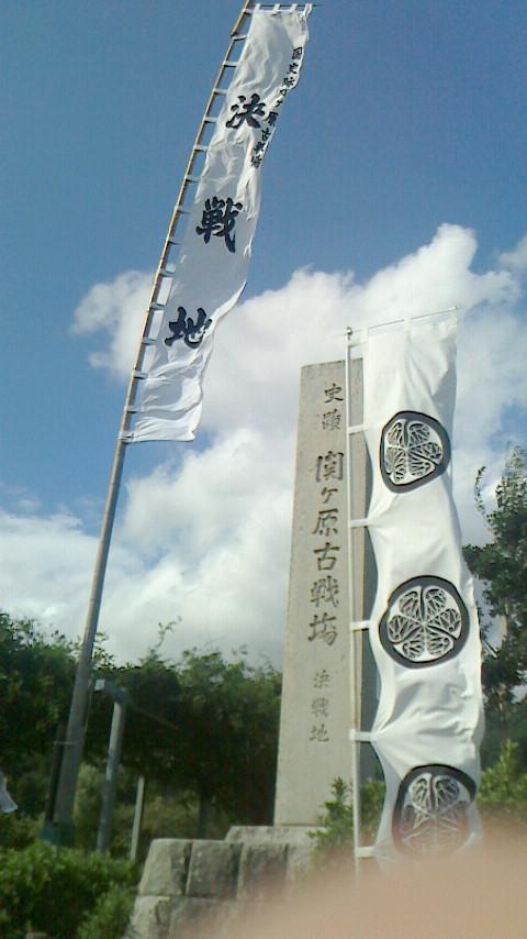 NEC_2016関ヶ原古戦場61