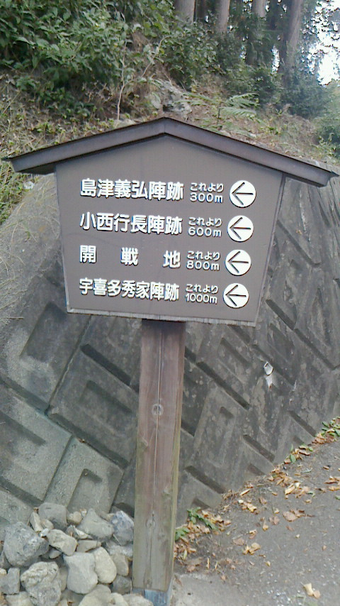 NEC_2019関ヶ原古戦場70