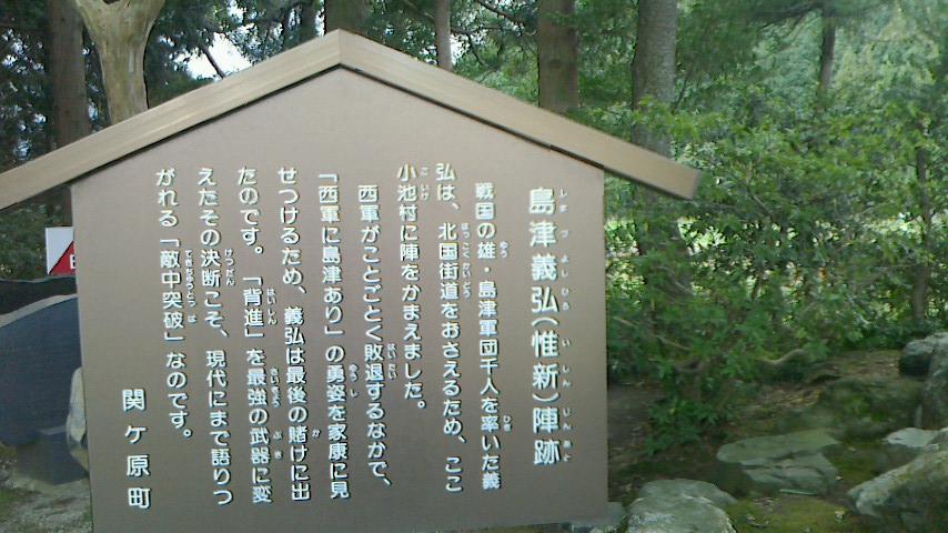 NEC_2023関ヶ原古戦場73