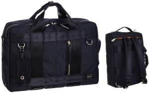 Amazon Porter Original 3Way Briefcase