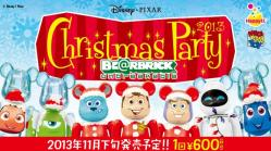 Disney・PIXAR Christmas Party BE@RBRICK