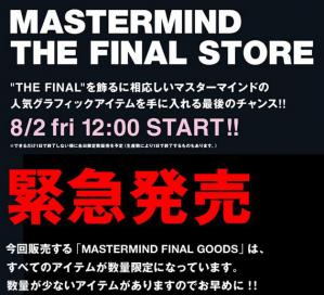 EVE MASTERMIND THE FINAL STORE