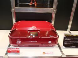 シャア専用プリンタ PIXUS MG7130