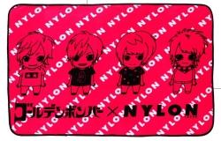 ナイロンジャパン × ゴールデンボンバー