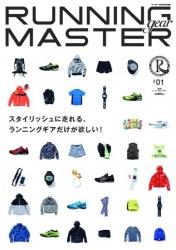 RUNNING gear MASTER