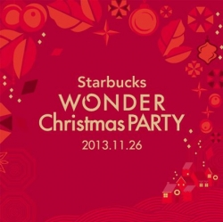 Starbucks WONDER Christmas PARTY 2013