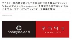 aratana × honeyee.com