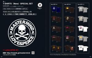 mastermind-JAPAN-EVE_1.jpg