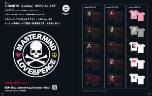 mastermind-JAPAN-EVE_2.jpg