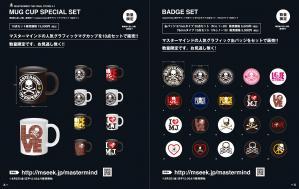 mastermind-JAPAN-EVE_5.jpg