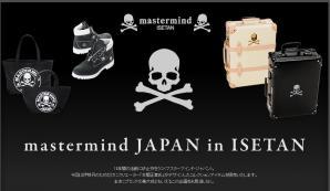 mastermind JAPAN in ISETAN