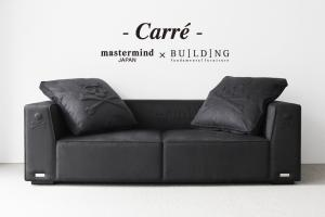 mastermind × BUILDING Chill Out Sofa