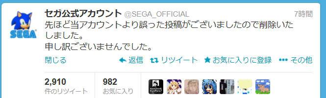 20131001_04.jpg