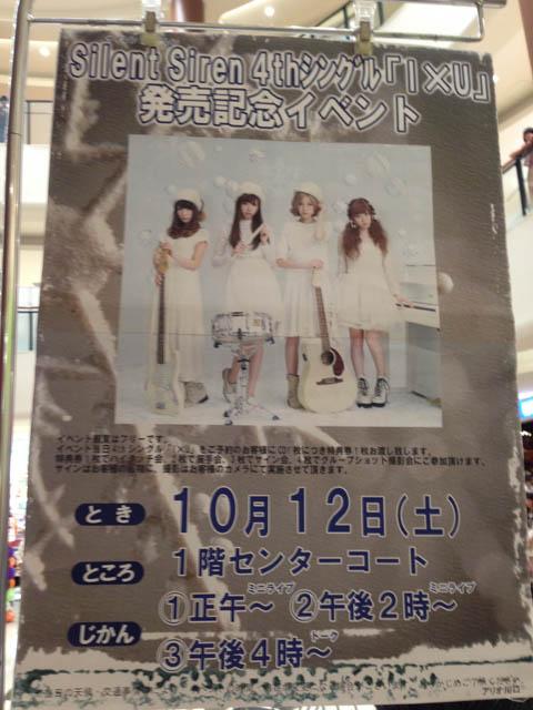 20131012_02.jpg