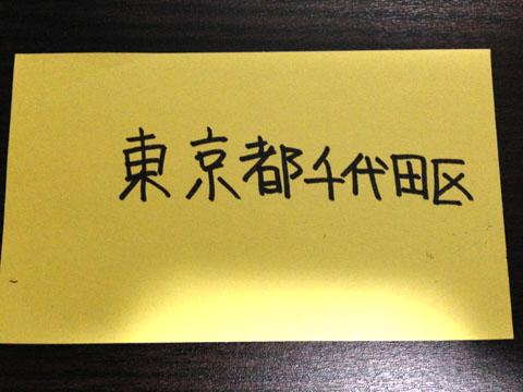 20131017_01.jpg